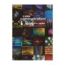 COLOR COMMUNICAITONS ( colour communications ) DVD CREATED IN JAPAN (skate board) ( skateboard ) ( SKATEBOARD )