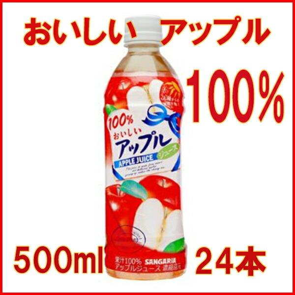 apple-600.jpg
