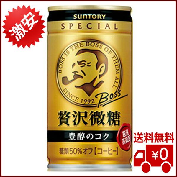 boss-1-muryo.jpg