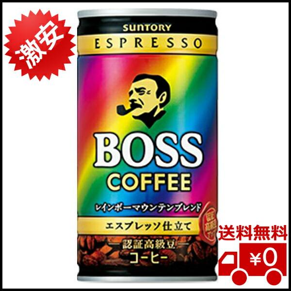 boss-3-muryo.jpg