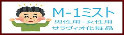 m-1-bana-400.jpg