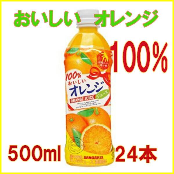 orenji-600.jpg