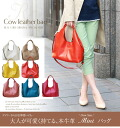 2-WAY leather multi inner pocket MINI bag with shoulder strap (V65121210-S) * returns and non-Exchange