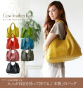 2-WAY leather multi inner pocket bag shoulder strap included (V65121210, V65140205) * returns and non-Exchange