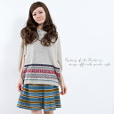Nordic events pattern off turtle poncho style knit (Z96785) fs3gm