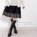 ■Shipment ■ Nordic events dot pattern flare knit skirt (Z96731)fs3gm)