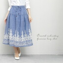 Oriental embroidery long skirt (Z32097)fs3gm