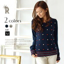 A nostalgic winter knit ☆ dot point WOOL knits (Z97460)