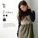 Nostalgic winter maxiskirt ☆ WOOL satin maxiskirt one piece (Z97485)fs3gm