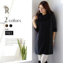 Boujeloud ブージュルード HIT item knit dress ☆ cable block color knit one piece (524039)fs3gm