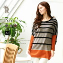 vingtrois multi-pace by color horizontal stripe knit (148-99,567)
