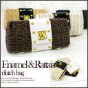 It is impossible of enamel X rattan clutch bag (v-941002) ※ returned goods, exchange