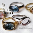 «Early %» カットガラスオーバル ring (M-021) ★ shipping * Exchange no refunds