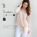 REAL CUBE heme ribbon errand by color pullover (981401) ★ shipment