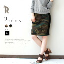 Select buyer's Made in Japan camouflage pattern switching tight skirt (433894)