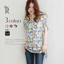 Nou-e print tunic hem end design (26-47,344)