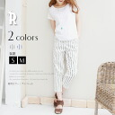 Buyer's select MadeinJapan striped white pants (M-8945)
