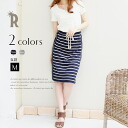 Casual Malin border print skirt (Z54357)