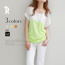 Be seen through, and she mo shelly background ships by color short sleeves pullover (157-21,235) ★