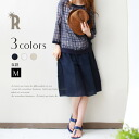 Race skirt (86012) softly square Cloche MadeinJapan