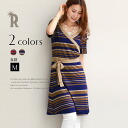With the Buyer's select MadeinJapan design horizontal stripes one piece ribbon belt (66-308)