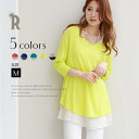 vingtrois hem color reshuffling summer knit (133-56,082)