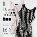 Trial price ☆ REAL CUBE best material cotton modal kneelength tank top (SA96140207) ★ ships