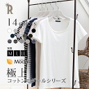 Trial price ☆ REAL CUBE best material cotton modal kneelength sleeve cut & sew (SA27140205) ★ ships
