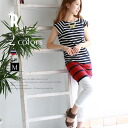 Buyer's select MadeinJapan design horizontal stripe short-sleeved one piece (M-8989)