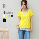 Nou-e colorful chiffon inner cut-and-sew (26-46,270)
