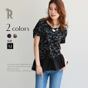 Feeling of Praise hem tension frill camouflage pattern short sleeves cut-and-sew (35030)