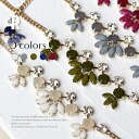 It is impossible of 2 color stone flower motif necklace (M-092) ★ shipment ※ returned goods exchange