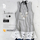 «Early discount ≫ REAL CUBE best material cotton modal kneelength hem flower lace tank top (SA59140618) ★ ships