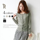REAL CUBE WOOL shipping ★ 100% basic Cardigan (M24140402)