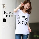 Twenty Three SUPER LOVE logo print cut-and-sew (81-84,820) ★ shipment