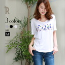 Twenty Three colorful flower logo print short sleeves cut-and-sew (81-84,824) ★ shipment