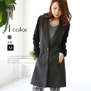 With CYNICAL different fabrics reshuffling Chester coat 取外可能 food (452-94,031)