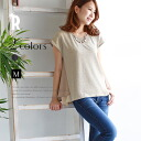 Buyer's select lam chiffon pullover (107500) ★ shipment P12Sep14