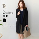 Buyer's select MadeinJapan high quality ponte fabric Chester coat (424142)