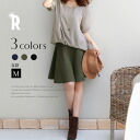 Buyer's select MadeinJapan wool MIX circular skirt (16P-517)