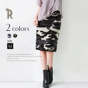 ≪Early percent ≫ vingtrois MadeinJapan wool MIX camouflage pattern knit tight skirt (136-94,492)