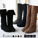 2-WAY leather suede boots (9001)