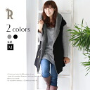 ≪Too coat (435177) with percent ≫ Buyer's select Made in Japan inside bulky boa & fleece sleeve reshuffling food