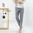 Buyer's select MadeinJapan Centerplace striped pants (Q-0492)