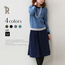 REAL CUBE and straw or touch warm or medium-length skirt (981411)
