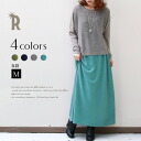 REAL CUBE and straw or touch warm or Maxi skirt (981412)