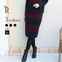 «Advance purchase discount» Cloche Made in Japan by color gleam border knit skirt (452-86569)