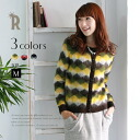 Diamond pattern brushed Cardigan (Z99196)