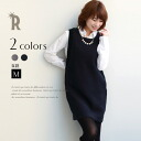Buyer's select MadeinJapan front knit toggle nosleeve one piece (426332)