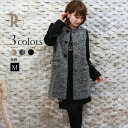 Buyer's select MadeinJapan front by McRae switched brushed not color coat (065-0884)